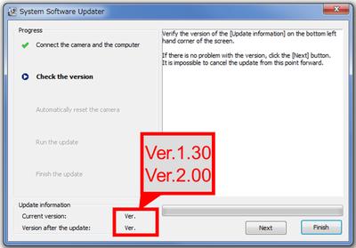 Järjestelmäohjelmisto Ver.2.00 mallille DSC-RX100M4 (Windows) | Sony FI