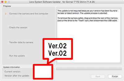 SELP18110G Lens System Software (Firmware) Update Ver 02