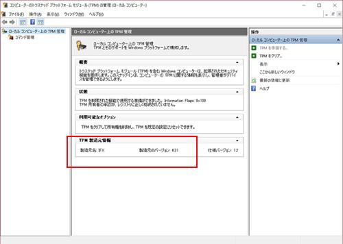 Infineon TPM firmware Ver 4 34 (Windows 10 64bit)   Sony FR