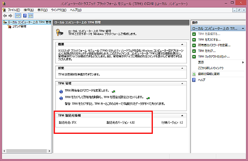 Infineon TPM firmware Ver 4 34 (Windows 8 1 64bit) | Sony USA