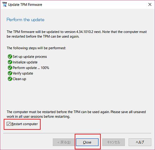 Infineon TPM firmware Ver 4 34 (Windows 10 64bit) | Sony USA