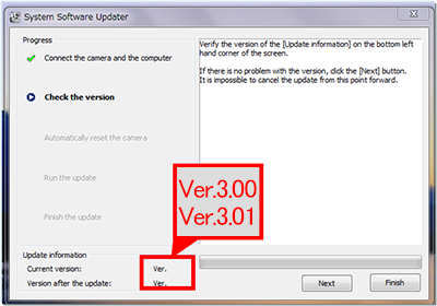 System Software Updater - Current Version
