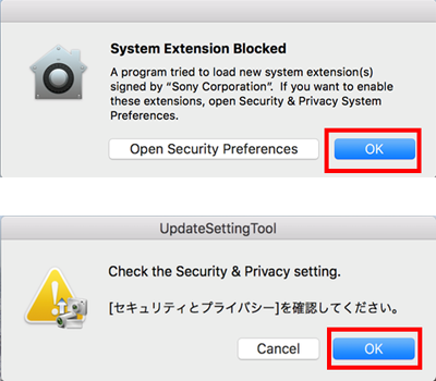 หน้าจอ System Extension Blocked