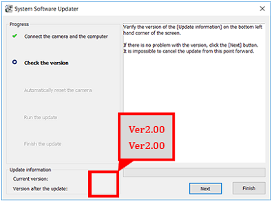 Update is not required
