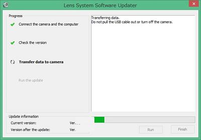 SEL100400GM-objektiivin järjestelmäohjelmiston (laiteohjelmisto) päivitys, Ver.02 (Windows ...