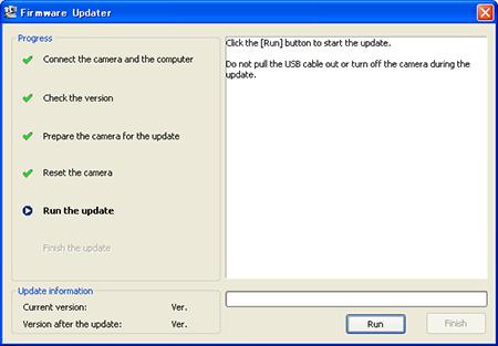 herramienta de actualización de firmware camara sony dsc-w300