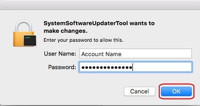 SystemSoftwareUpdaterTool