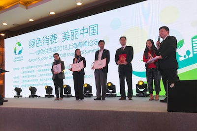 Efforts Recognized with a Green Supply Chain Shanghai 2017 Best Practice Award